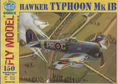 Бумажная модель Hawker Typhoon Mk IB (Fly Model 150)