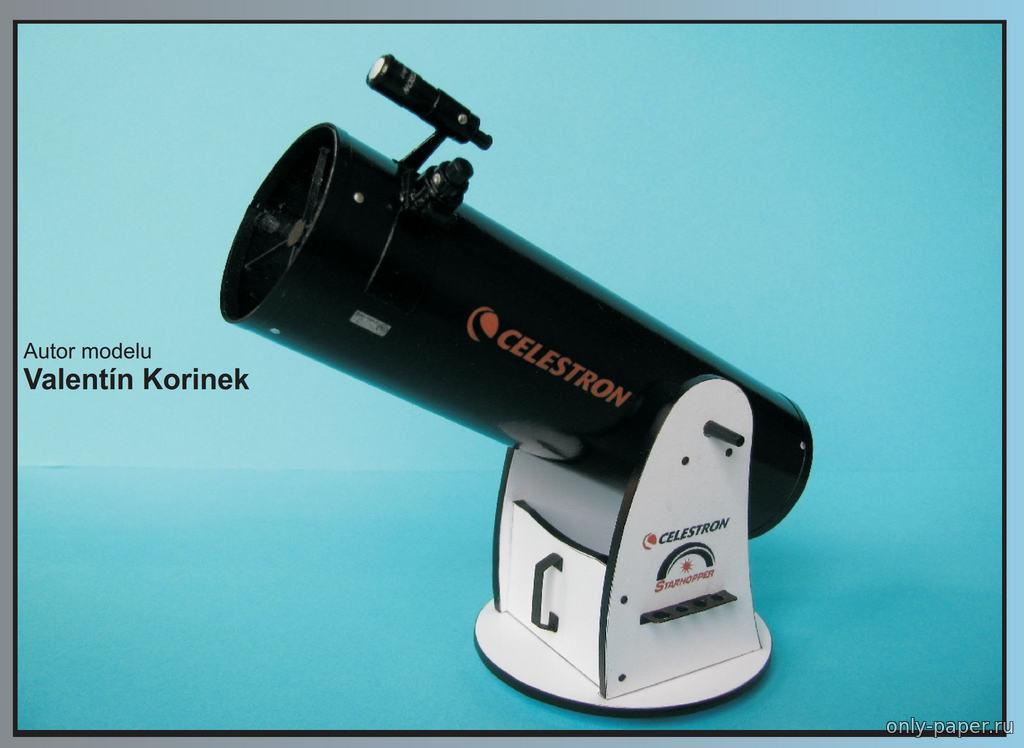 Телескоп из картона
