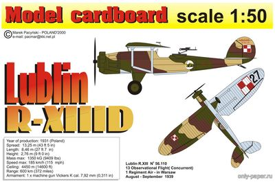 Бумажная модель Lublin R-XIIID (Model Cardboard)
