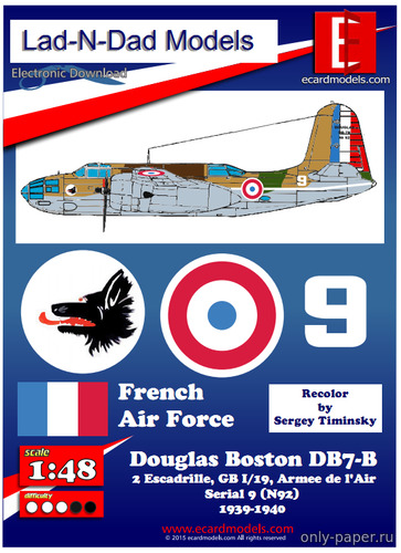 Бумажная модель Douglas Boston DB7B-France Armee de l'Air