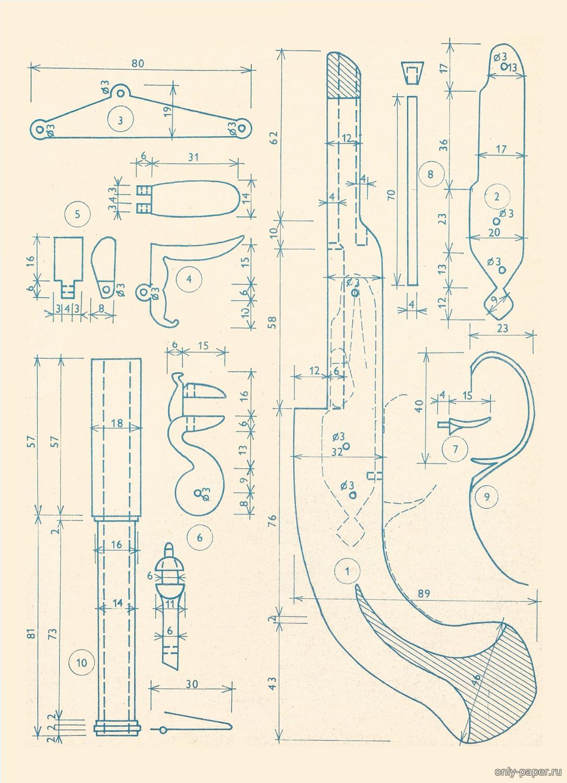 Как сделать автомат из бумаги схема