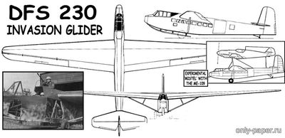 Бумажная модель Invasion glider DFS-230 (Fiddlers Green)
