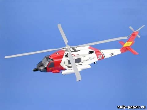 Название: Вертолет Sikorsky