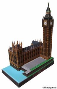 Модель Биг-Бена из бумаги/картона