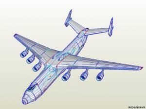 Модель самолета Антонов Ан-225 Мрия из бумаги/картона