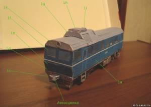 Модель служебной автомотрисы АС4 из бумаги/картона