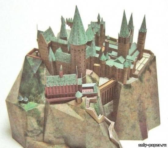 Название: Замок Хогвартс