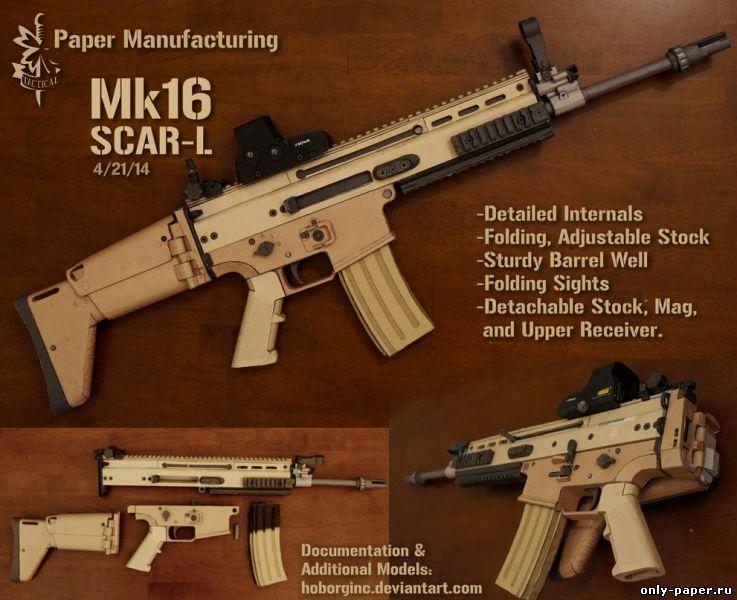 Название: Автомат Mk16 SCAR-L
