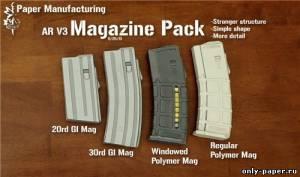 Модели магазинов к автоматам и винтовкам из бумаги/картона