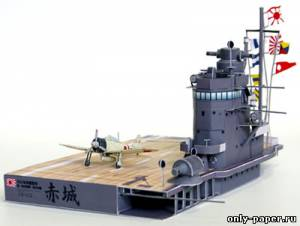 Бумажная модель Aircraft Carrier Akagi diorama