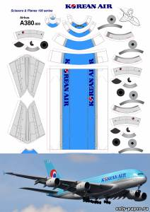 Бумажная модель Airbus A380-800 Korean Air [Bruno VanHecke]