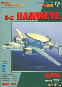 Модель самолета ДРЛО Grumman E-2 Hawkeye из бумаги/картона