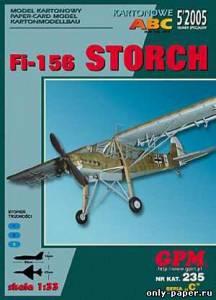 Модель самолета Fiesler Fi-156 Storch из бумаги/картона