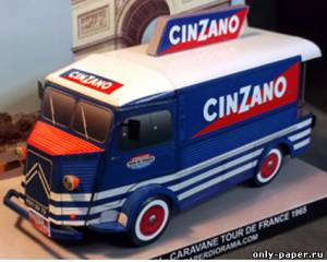 Бумажная модель Citroen HY Cinzano 1965 Tour de France