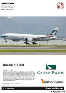 Бумажная модель Boeing 777-267 Cathay Pacific [Julius Perdana - Christopher Roden]