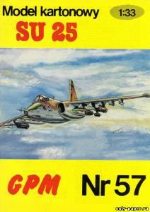 """Бумажная модель штурмовика Су-25 """"Грач"""""""