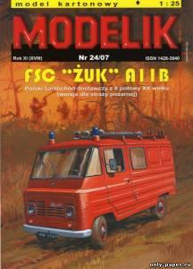 Модель фургона FSC ZUK A 15M из бумаги/картона