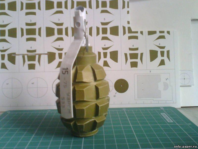 граната Ф-1 (Лимонка)
