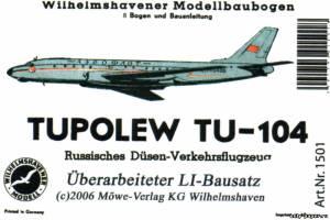 Модель самолета Ту-104 из бумаги/картона
