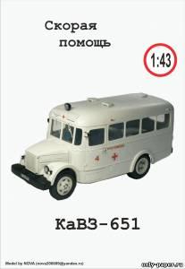 """Модель автобуса КаВЗ-651 """"Скорая помощь"""" из бумаги/картона"""