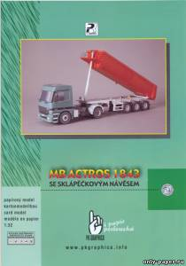 Бумажная модель Mercedes Benz Actros 1843 (PK Graphica 051)