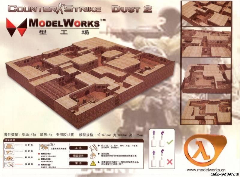 Название: Карта Dust2 Counter-