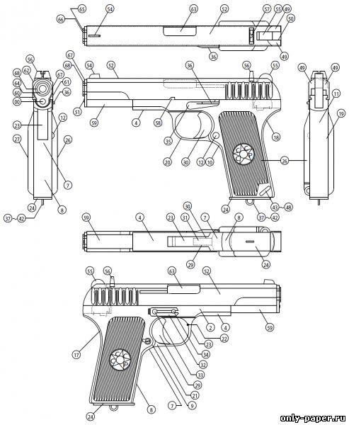 """Название: Пистолет ТТ-33 """""""