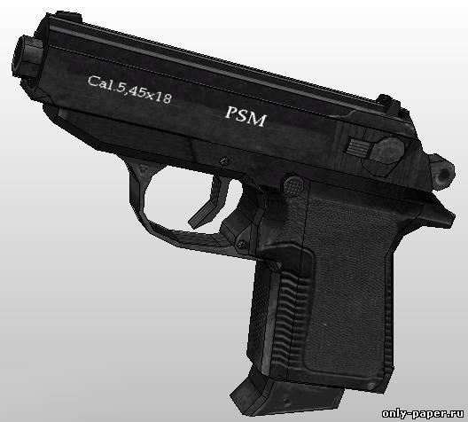 Название: Пистолет