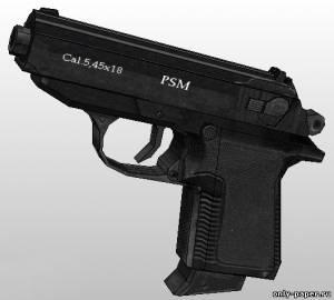 Модель пистолета самозарядного малогабаритного (ПСМ) из бумаги/картона