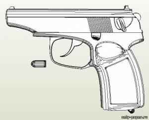 Бумажная модель пистолета Макарова