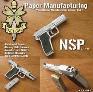 Бумажная модель пистолета NSP