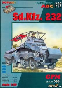 Бумажная модель Sd.Kfz. 232