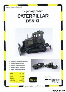Модель бульдозера Caterpillar D5N XL из бумаги/картона