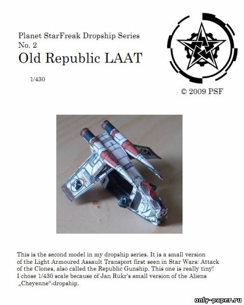 Модели Star Wars Из Бумаги